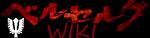 Logobersek