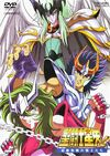Saint Seiya Movie 4 Box