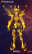 Cancer God Gold Cloth Saint Seiya Online