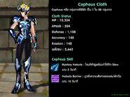 Silver-cloth-cepheus00
