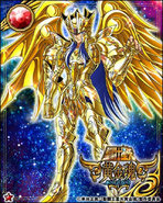 Saga en God Cloth (Cosmo Slottle)