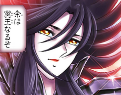 Hades (manga)