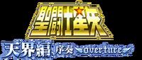 Tenkai logo
