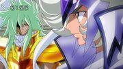 Fudō y Edén