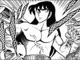 Dragon Shiryū