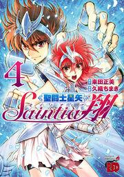 Saintia Shō volumen 4