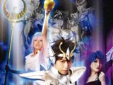 Saint Seiya Super Musical