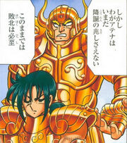 Izou-ox
