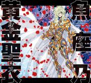 Aphrodite Episode G - Assassin