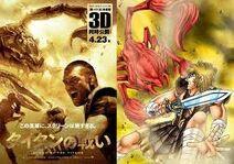 Clash of Titans 02