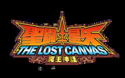 SS LC-Logo