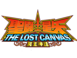 Saint Seiya: The Lost Canvas - El mito de Hades (anime)