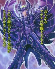 Garuda-5