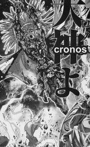 Saga vs Cronos