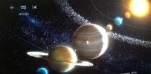 KotZ Netflix, Solar System Great Ecplise 2