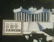 Casa de cancer