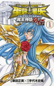 Saint-Seiya-The-Lost-Canvas-Gaiden-01-akita