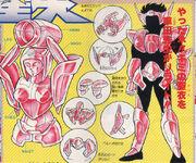 Shōnen Jump Acuario