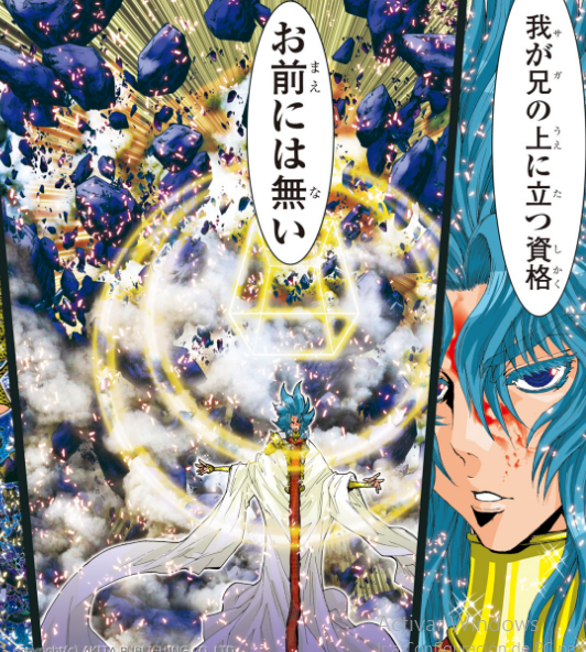 Imagen - Kanon Episode G Assassin.png   Saint Seiya Wiki   FANDOM powered by Wikia