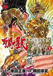 Saint Seiya Episodio G Assasin - Volumen 1