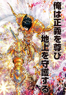 Shura Saint Seiya Episode G - Assassin V2