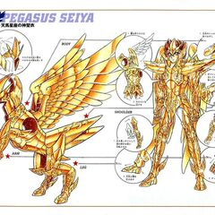 天馬星座のゴッドクロス