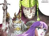 Saint Seiya: La ardiente batalla de los dioses
