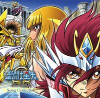 Saint Seiya Ω~ SONG COLLECTION