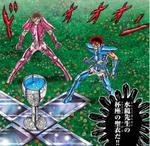Shun e Tenma com a Armadura de Taça