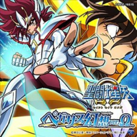 Saint Seiya Omega OP Single – Pegasus Genso Cover