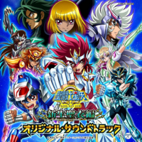Saint Seiya Omega New Cloth-hen Original Soundtrack Cover