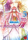Volume 5 (Saintia Sho)