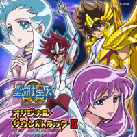 Saint Seiya Omega Original Soundtrack II Cover