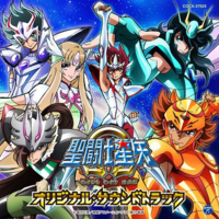 Saint Seiya Ω Original Soundtrack Cover