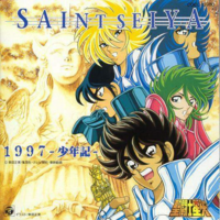 Saint Seiya - Shounenki Cover