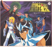 Saint Seiya HADES CHAPTER King of Underworld Cover