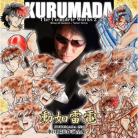 Kurumada The Complete Works II Cover