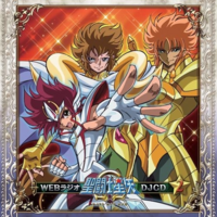 Saint Seiya Ômega Web Rádio DJ CD 2 Cover