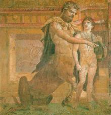 Sagitarius History