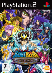 Saint Seiya The Hades Cover