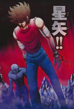 Seiya é visto no Yomotsu