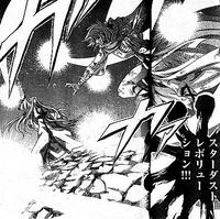 Shion ataca Hakurei