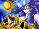 Os Cavaleiros do Zodíaco: O Santo Guerreiro