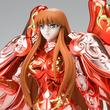 Athena 15 CM