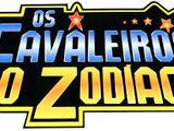Aberturas e Encerramentos de Os Cavaleiros do Zodíaco