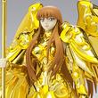 Athena OCE CM