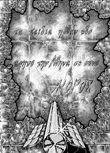 O testamento de Aiolos