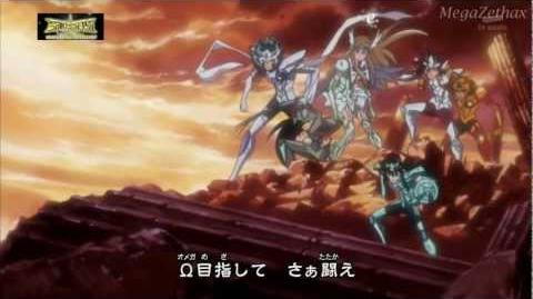 Saint Seiya Omega - 2ª Abertura (2ª Versão)-1