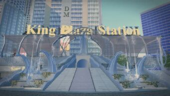 King Plaza Station