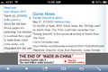 Iphone front page landscape 2 column issue.png